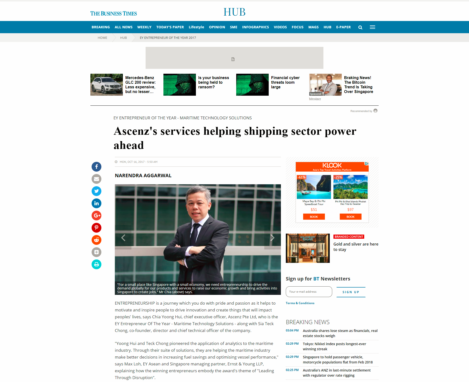The Business Times Online - Ascenz's services helping shipping sector power ahead